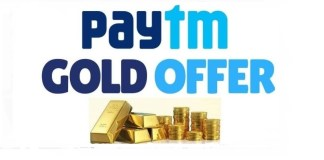 paytm free gold offer