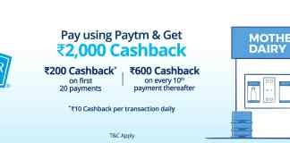 Paytm Mother Dairy Offer Free Rs.2000 Cashback