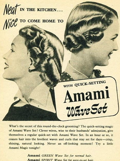 Wow - read the text on this Amami Wave Set ad!