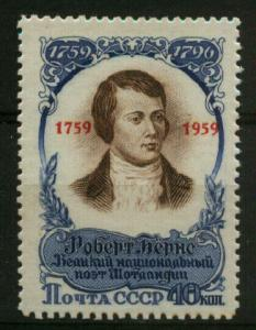 Russian stamp in honour of the bicentenary of Robbie Burns