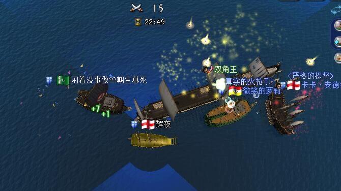 大航海時代ol【EA2 Barca Solar】古代霸主打法攻略_3G免費網