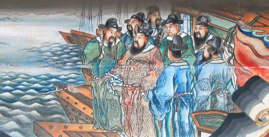 Cao Cao et sa flotte batailles 3 royaumes