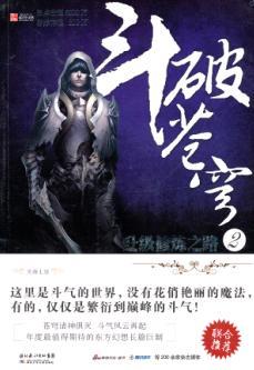 3K電子書 TXT小說免費閱讀,電子書免費下載,完結TXT電子書排行榜