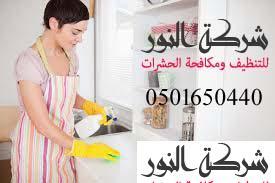 خطوات تنظيف المطبخ المنزلي