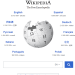 Wikipedia homepage logo
