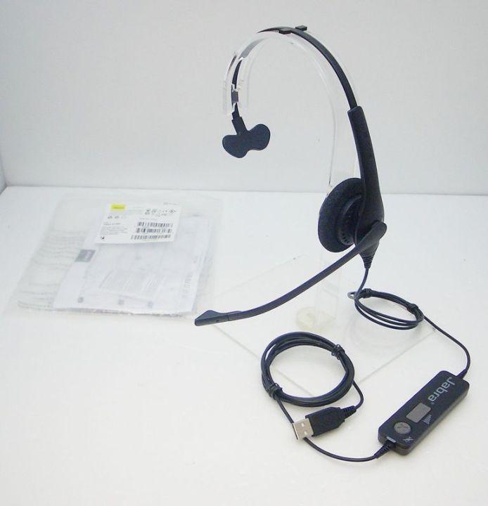 Jabra Biz 1500 Mono USB Computer Headset