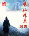 都市狂梟(大紅大紫)最新章節_都市狂梟全文免費閱讀_3Q中文網