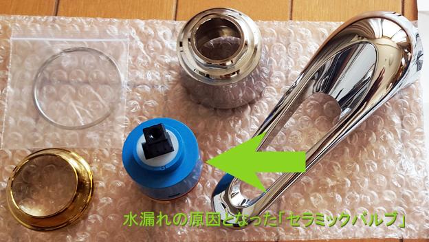 製造メーカーさんから届いた蛇口(ジャグチ)セラミックバルブの写真です。