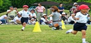 Kids Running FLICKR