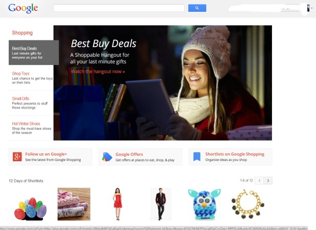 93c316c254ee4 خدمة جوجل للتسوق – التسوق الالكتروني