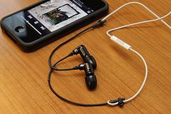 iPhone: condividi via wireless, la tua musica con i tuoi amici