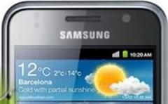 Samsung Galaxy S: in arrivo Android 2.3.4