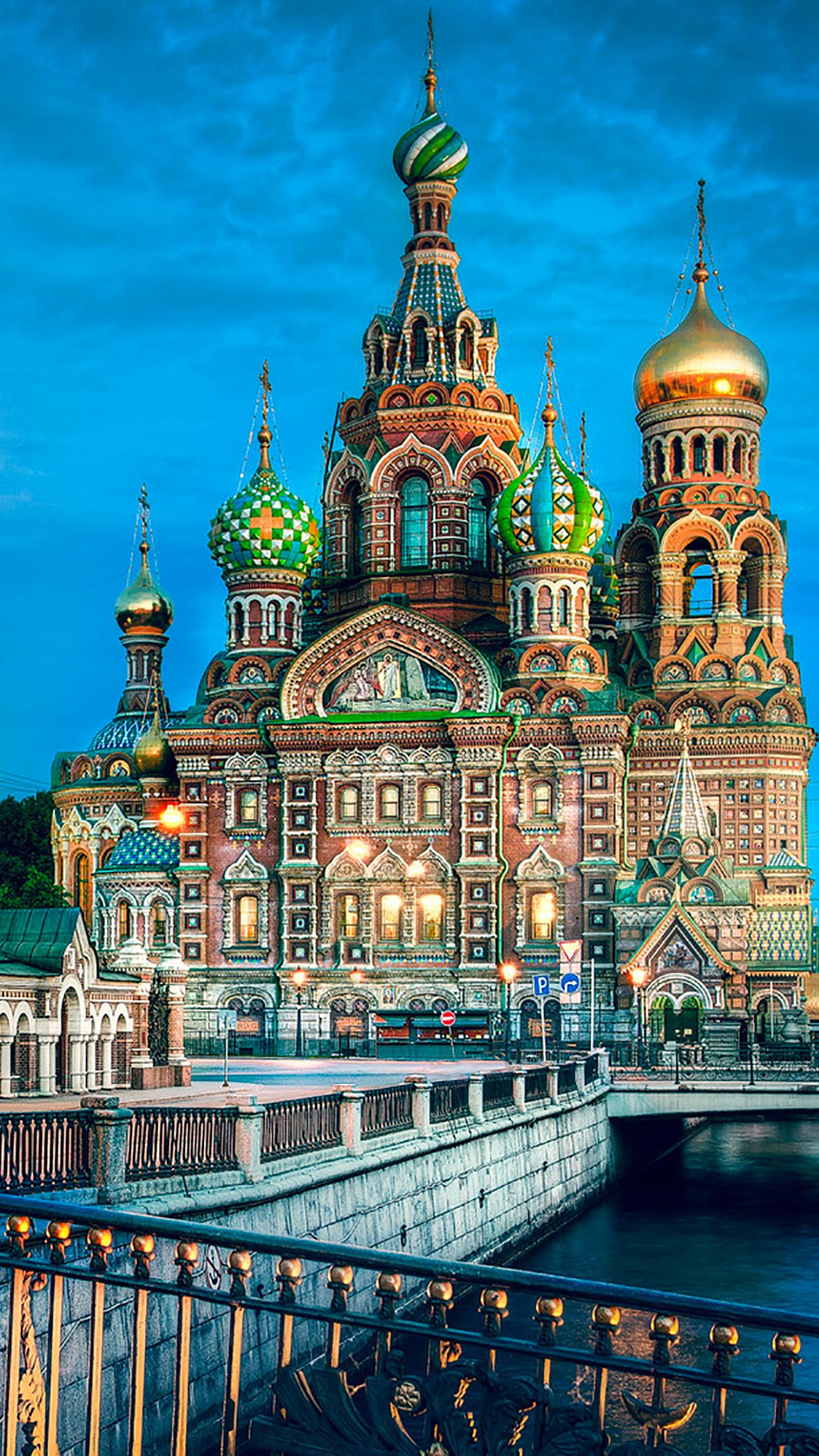 Russia Hd Phone Wallpaper