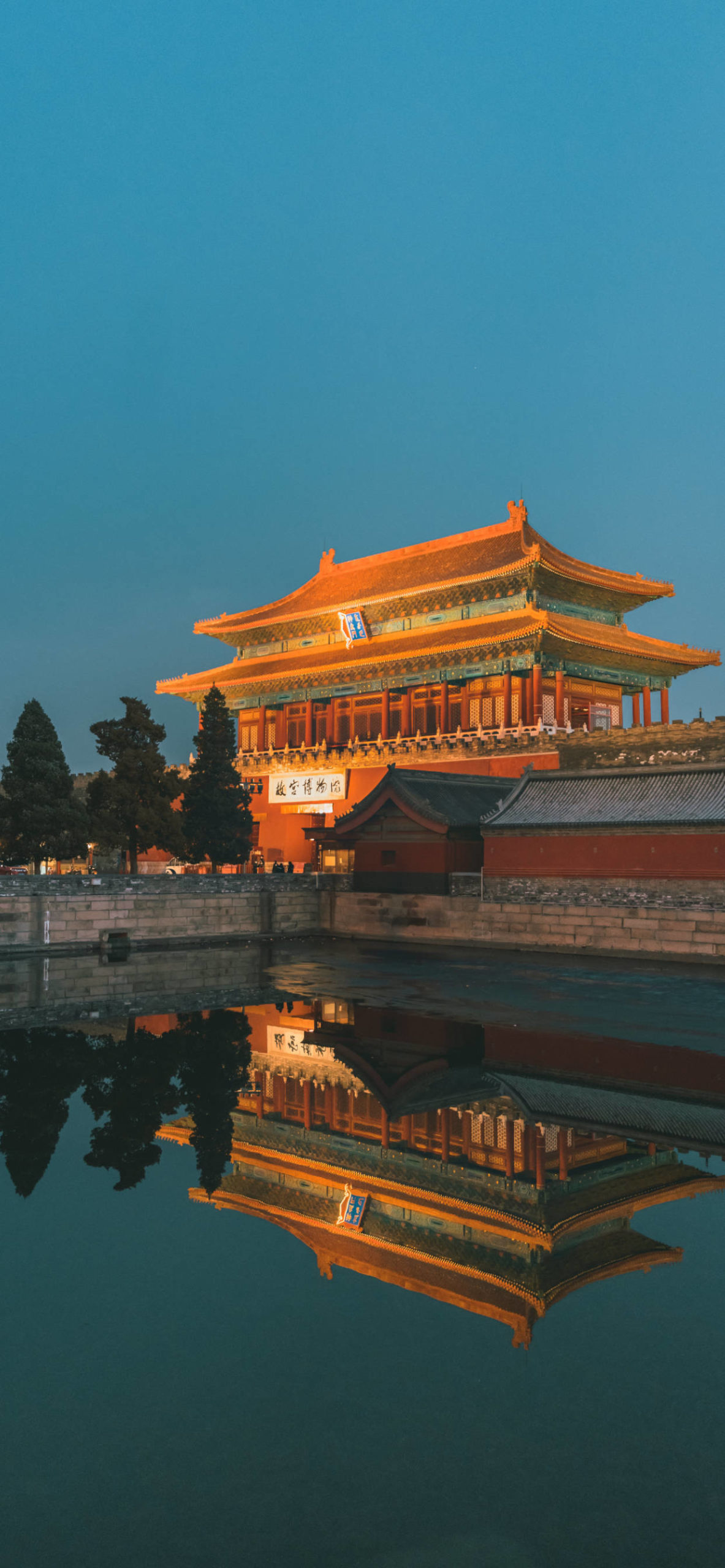 iPhone wallapapers beijing temple scaled Beijing