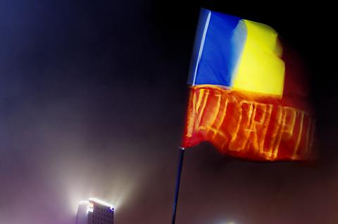 două Românii