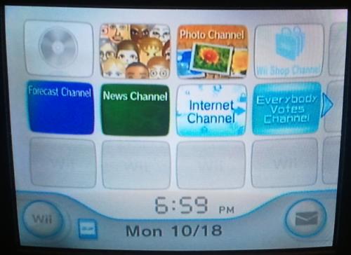 Wii home menu