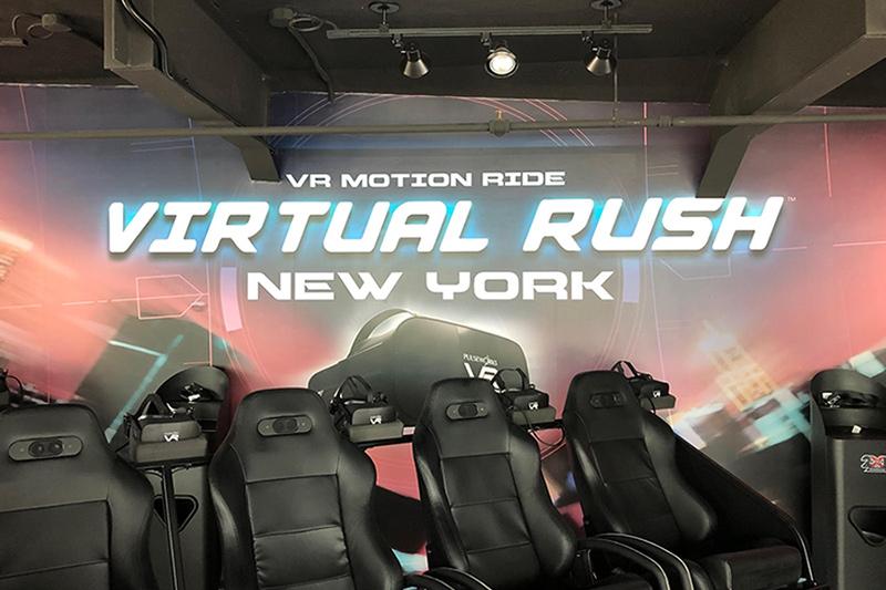 Virtual Rush Adhesive Vinyl Wall Wrap Signage In New York.