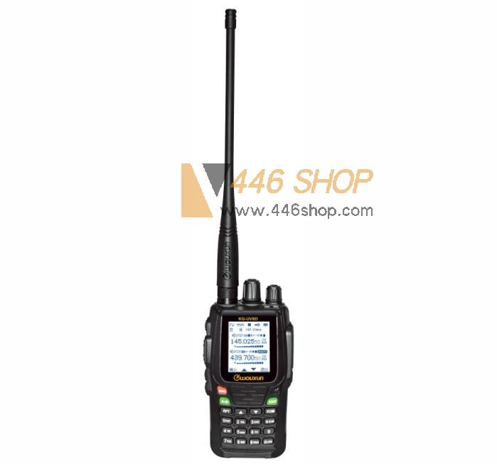 WOUXUN KG-UV8D TWO WAY RADIO HANDHELD WALKIE TALKIE