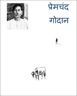 श्रीमद वाल्मीक रामायण 10 खंड संस्कृत हिंदी पीडीऍफ़ मुफ्त