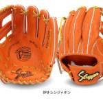 久保田スラッガー2016年モデルが続々入荷中!