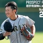 オリックス期待の外野手、武田選手が侍ジャパンに選出!!