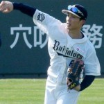 ハタケヤマを使用しているプロ野球選手(野手編Part5)