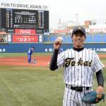 東海大の青島投手がジームスのグローブで完全試合達成!!