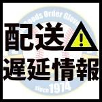 【重要】[日本郵便]大阪府での地震による配送影響
