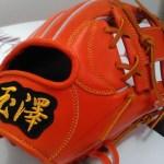 【ベースボールセレクト】6/23のPick up:玉澤 限定 特撰カンタマ 内野手用 六番 い!!