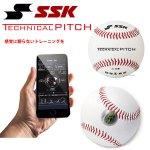 【ベースボールセレクト】11/26:SSK テクニカルピッチがベースボールセレクトに入荷!