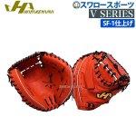 【ベースボールセレクト】1/14のPick up:リキッドオイル加工済みハタケヤマ硬式キャッチャーミット