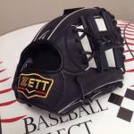 【ベースボールセレクト】7/17のPick up:ゼット 硬式 内野手用 グラブ BPROG660!