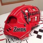 【ベースボールセレクト】9/16のPick up:ジームス 硬式 内野手用 グラブ SV-517CBX!