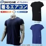 オンヨネアンダーシャツ!二分袖アンダーシャツ(OKJ99754)