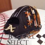 【ベースボールセレクト】1/22のPick up:ATOMS 硬式 内野手用 グラブ AGL-401!