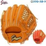 【ベースボールセレクト】久保田スラッガーM00型(鳥谷モデル入荷!)