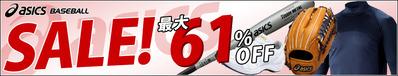 14-3-asi-sp