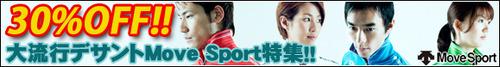 MoveSport