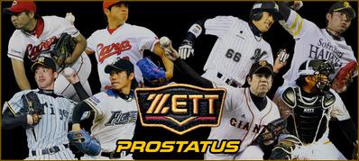 zett-ps-title