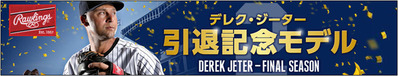 14-4-DJFS
