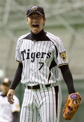 阪神タイガース 西岡選手 久保田スラッガー グラブ