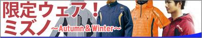 13-6-fw-wear-sale