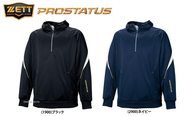 プロステイタス トレーニングパーカー BPRO200F