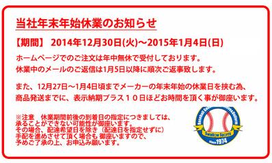 201415news