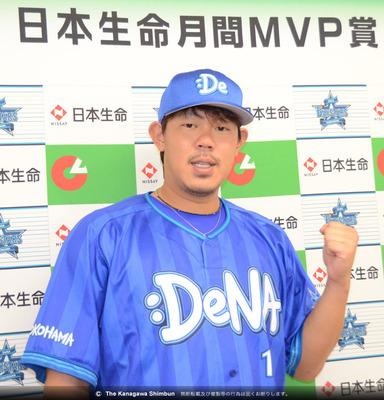 横浜denaベイスターズ 山口選手 月間MVP