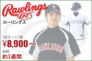 top_icon-rawlings-up