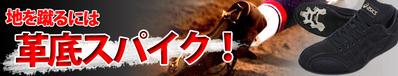 14-6-kawazoko