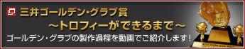 2010_banner05