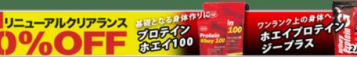 10-1-1_DNS-renew-sale