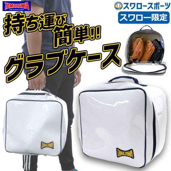 https://i0.wp.com/www.4860.jp/images/item/original/117616_1.jpg?w=612&ssl=1